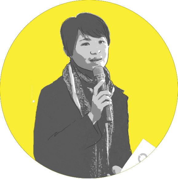 Helen Chen </p> 陳韻如